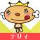 堀江貴文プロデュースのうまい店が探せるグルメアプリ【TERIYAKI】